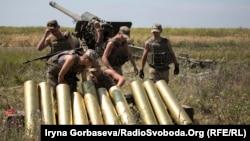 Հրետանային զորավարժություններ Ուկրաինայի զինված ուժերում, արխիվ