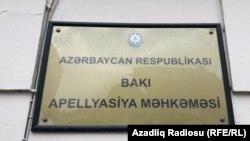 Bakı Apellyasiya Məhkəməsi