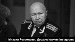 Іван Патук