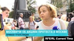 """""""Men bu ýere Moskwada hiç bir seçginiň ýokdugy üçin geldim"""" diýip, protestçi aýal aýtdy."""