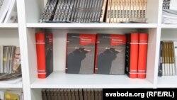 Прэзэнтацыя кнігі Аляксандра Лукашука «Вяртаньне нацыяналіста»