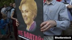 """Акция протеста против """"Пакета Яровой"""""""