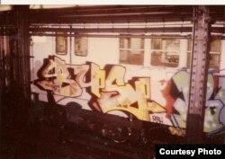 New York metrosu, 1984