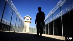 Тюрьма Парван