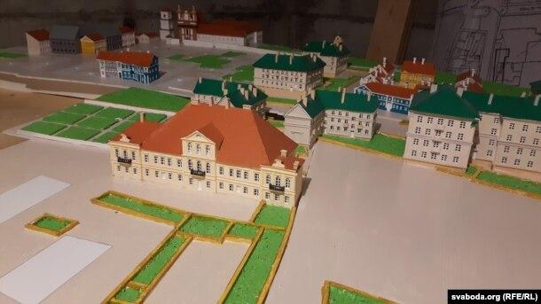 Палац Агінскіх