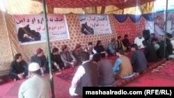 Afghanistan: Peace sit-in in Laghman. 16APR2018