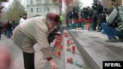 Москвичи помнят о погибших