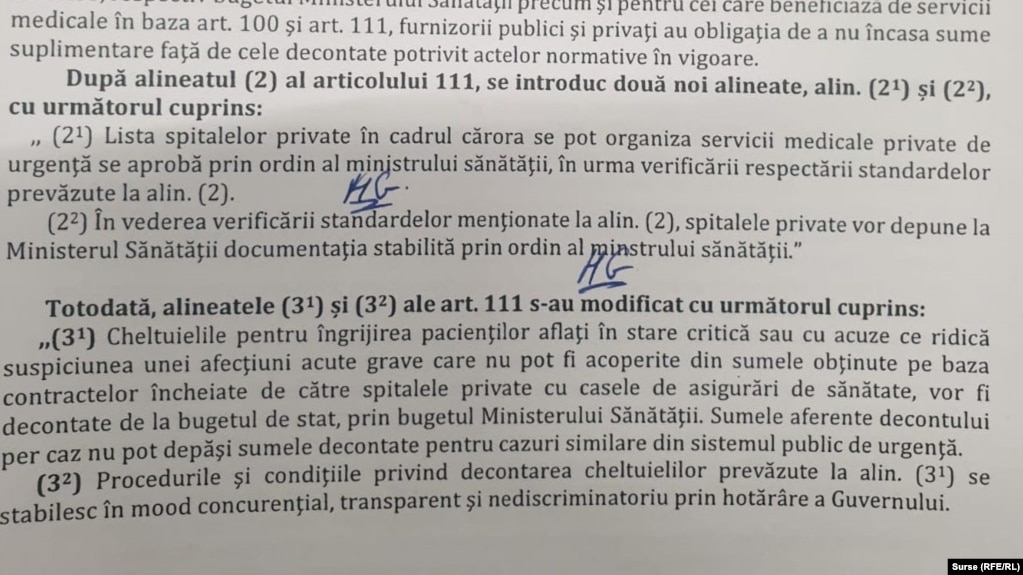 Forma finală a Ordonanței lui Victor Costache, așa cum a fost trimisă la Secretariatul General al Guvernului