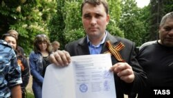 """Протокол итогов """"референдума"""" в Луганской области"""