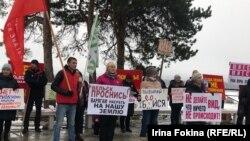 Митинг в защиту поселка Шиес в Вельске