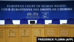 France -- The European Court of Human Rights (ECHR) in Strasbourg, February 7, 2019.