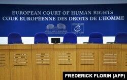 Європейський суд з прав людини (ЄСПЛ) працює віддалено і продовжив процесуальні строки на час обмежувальних заходів щодо пандемії COVID-19.