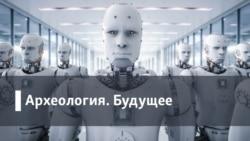 Археология.Будущее. Безналичный бум: что стоит за «русским чудом» цифровых платежей?