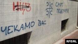 Jedan od grafita mržnje u Beogradu, foto iz arhive: Vesna Anđić