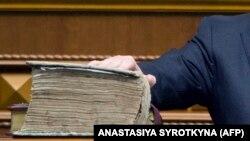 Інавгурація президента України. Ілюстративне фото