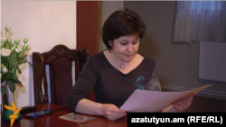 Ազգանուշ Սարգսյան
