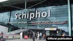 Амстердамның Схипхол әуежайы.