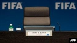 Fotelja predsedavajućeg FIFA-e (ilustracija)