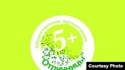 Логотип громадської організації «Відмінниці»