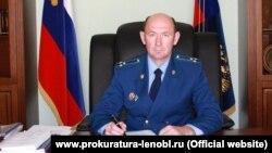 Бывший прокурор Ленинградской области Станислав Иванов