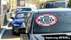 Симферопольским водителям «отомстили» за неправильную парковку