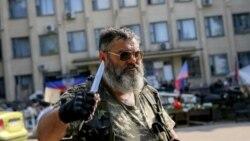 Сторонник так называемой Донецкой народной республики в Краматорске