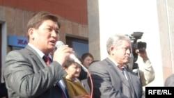 Акция студентов ОшГУ против руководства вуза в 2009 году