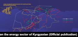 Схема основной электрической сети Кыргызстана. Источник: Программа информирования общественности об энергосекторе