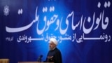 حسن روحانی وعده داده بود که دولتش در ۱۰۰ روز اول کار خود، لایحه ایجاد «نهاد ملی حقوق شهروندی» را به مجلس ارسال خواهد کرد.