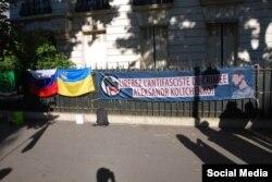 Паркан посольства Росії у Франції з плакатом на підтримку в'язнів Кремля, червень 2015 року