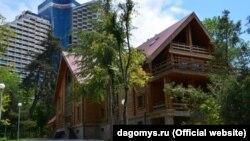 Оздоровительный комплекс «Дагомыс»