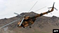 آرشیف، نیروهای هوایی افغان