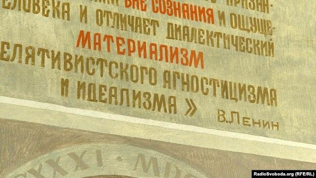 Інтер'єр головного корпусу НТУУ КПІ імені Сікорського