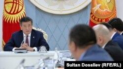 Встреча президента КР с торага ЖК, лидерами фракций и премьер-министром. Бишкек, 18 марта 2020 г.