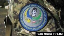 Украинехьа тIемаш бечу нохчийн Дудаев Жовхаран цIарахчу батальонан эмблема