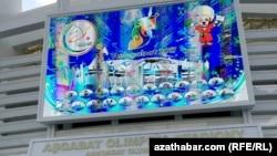 Вход в Олимпийский комплекс, Ашхабад, 26 сентября, 2017.