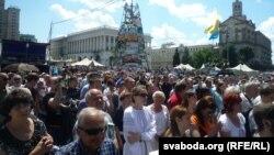 Ուկրաինա - Հակաահաբեկչական գործողությունը շարունակելու պահանջով ցույցը Կիևում, 29-ը հունիսի, 2014թ․