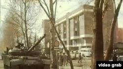 Душанбе шаҳри, 1990- йиллар бошидаги вазият.
