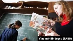 Lecție de limba ucraineană într-o școală din Kiev (foto arhivă)