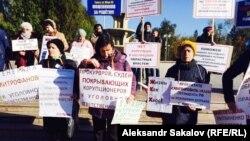 Пикет на площади Новособорной в центре Томска (архивное фото)