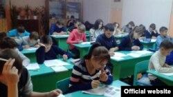 Татар Кынадысы мәктәбе укучылары