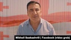 Վրաստանի նախկին նախագահ Միխեիլ Սաակաշվիլի, արխիվ