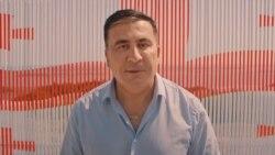 Սաակաշվիլին պատրաստ է Վրաստանի վարչապետ աշխատել առավելագույնը երկու տարի
