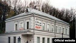 Музей и общественный центр имени Сахарова может оказаться экстремистской организацией