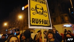 Акція протесту проти приїзду Володимира Путіна в Будапешті, 16 лютого 2015 року