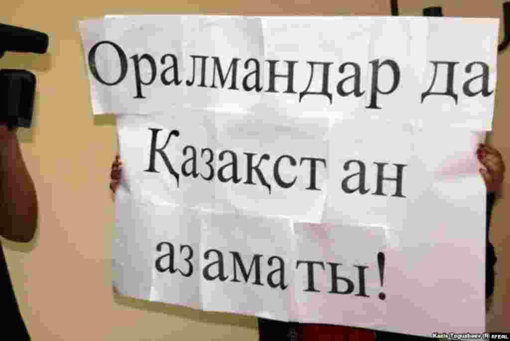 Казахстан. 3 – 7 октября 2011 года #8