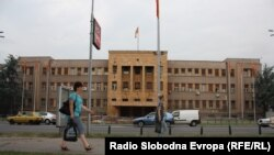 Macedonia - Macedonian parliament, Skopje, 04Aug2010