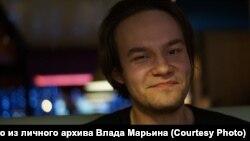 Влад Марьин
