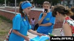 Кырымтатарлары байрак көнен үткәрде