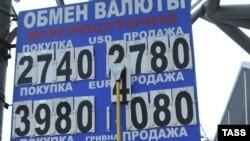 В результате действий ЦБ доллар стоит как вкопанный, в то время как евро летит вверх